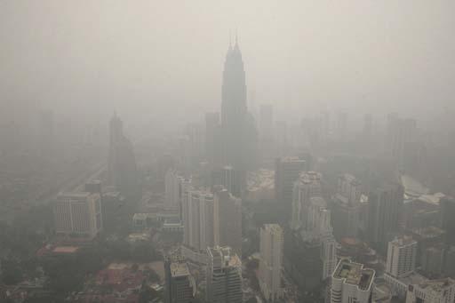 Adakah Pencemaran Udara Berbahaya Pendidikan Pesakit